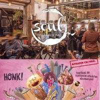 SOUL BOTEQUIM PROMOVE BLOCO UNIDOS DO SWING DIA 25 nas ruas do Brooklin